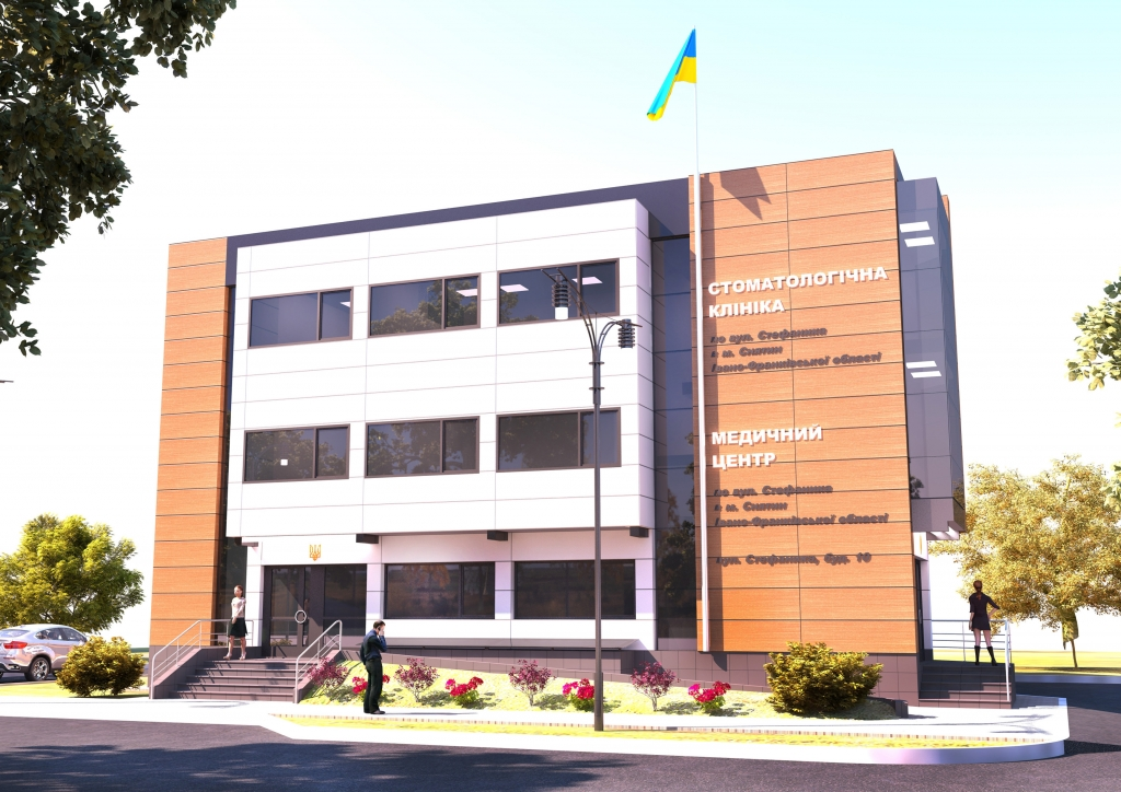 Medical Center City. Stefanik 44 Sniatin in Ivano-Frankivsk